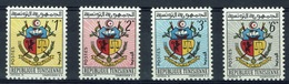 Tunisia, Coat Of Arms, 1962, MNH VF Complete Set Of 4 - Tunisia