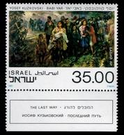 1983Israel929Yosef Kuzkovski, Babi Yar2,00 € - Israel