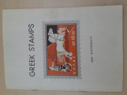Altes Heft Mit 300 Griechenland Briefmarken Gestempelt Und Ungebraucht. - Lots & Kiloware (max. 999 Stück)