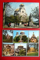 "2 X Sofia - Kathedrale ""Heiliger Alexander Nevski"" - Orthodoxe Kirche - Bulgarien - Glaube, Religion, Kirche"