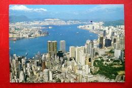 Hongkong - China - 香港 - Panorama - Hafen - 1986 - Chine (Hong Kong)