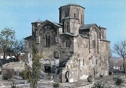 Macedonia 1968 / Staro Nagoricano Monastery / Unused, Uncirculated - Macédoine