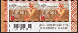 Belarus 2019 International Year Of Indigenous Languages Weißrussland - Belarus