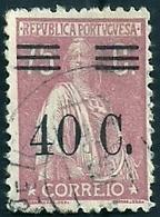 Portugal 1928-29 Ceres Surcharged In Black - Ceres Com Sobertaxa Canc - Posta