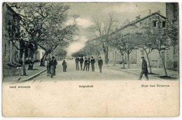 ARGOSTOLI - Rue Des Prisons - Greece - Griechenland