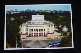 Transnistria (PRIDNESTROVIE). Tiraspol   - 2012  - Opera - Moldavie