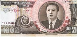 Drei Kassenfrische Geldscheine Zum 95. Geburtstag - Corée Du Nord