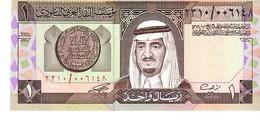 Saudi Arabia P.21d  1 Riyal  1984 Unc - Arabie Saoudite
