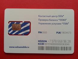 RUSSIE CRIMEA GSM SIM VOLNA MOBILE Volnamobile Folder MINT NEUVE (CC0718 KRIMEA CRIMEE - Rusland