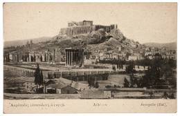 ATHENS  - Musee National - Acropole - Greece - Grecia