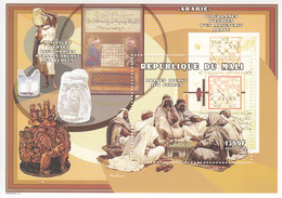 1998 Mali Chess Echecs Arab  Souvenir Sheet  MNH - Mali (1959-...)