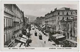 ATHENS  - Avenue De L'Universite - Greece - Grecia