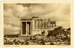 ATHENS  - L'Erechtheion - Greece - Grecia