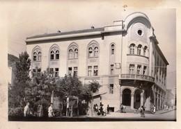 Macedonia Strumica 1961 - Macédoine