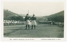 ATHENS  - Parade Devant Le Stade - Greece - Grecia