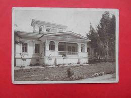 Kazakhstan 1920th Alma-Ata Kazaksky State. University. Postcard - Kazakhstan