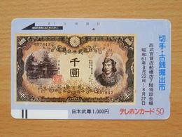 Japon Japan Free Front Bar, Balken Phonecard / 110-9778 / 1000 Yen Banknote On Phone Card - Stamps & Coins
