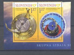 Slovenia Slowenien Slovenie Mint MNH **: Sundial Astronomical Clock; Sonnenuhr Astronomische Uhr Joint Issue Slovakia - Slovénie