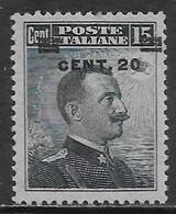 Italia Italy 1916 Regno Michetti Nero Soprastampato C20 Sa N.106 Nuovo SG - 1900-44 Victor Emmanuel III