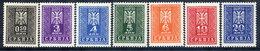 SERBIA (German Occ.) 1943 Postage Due Set LHM / *.  Michel Porto 16-22 - Occupation 1938-45