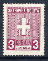 SERBIA (German Occ.) 1943 Official 3 D..LHM / *.  Michel Dienst 1 - Occupation 1938-45