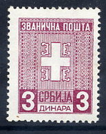 SERBIA (German Occ.) 1943 Official 3 D..MNH / **.  Michel Dienst 1 - Occupation 1938-45