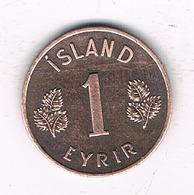 1 EYRIR 1957 IJSLAND /2486/ - Islande