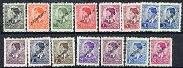 SERBIA (German Occ.) 1941 Definitive Overprint Upwards Set LHM / *.  Michel 31-45 - Occupation 1938-45
