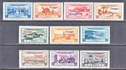 MOROCCO  C B  11-20   * - Morocco (1891-1956)