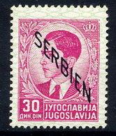 SERBIA (German Occ.) 1941 Definitive 30 D. Overprint Downwards Set LHM / *.  Michel 15 - Occupation 1938-45