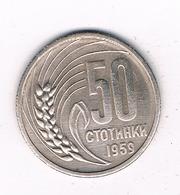 50 STOTINKI 1959 BULGARIJE /2188/ - Bulgarie