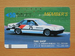 Japon Japan Free Front Bar, Balken Phonecard / 110-9838 / Car Auto Voiture - Voitures