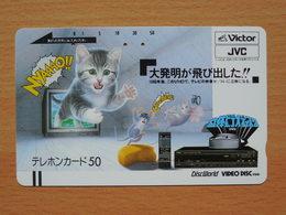 Japon Japan Free Front Bar, Balken Phonecard / 110-9878 / Cat Katze Chat - Japon