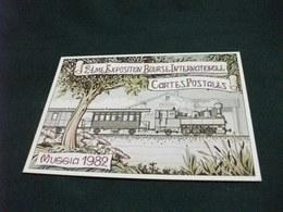TRENO VAPORE MUGGIA 1982 2° ESPOSIZIONE CARTOLINE POSTALI ILLISTRATORE A. CHERINI - Trains