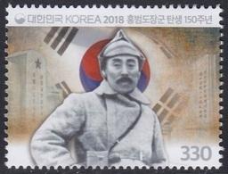 South Korea 2018 General Hong Beom-do, Battle Of Qingshanli-Fengwudong - Corée Du Sud