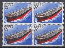 South Korea KPCC874 Ship, Tanker, Block Of 4 - Corée Du Sud