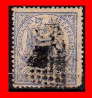 ESPAÑA 1874 – EMISIÓN ALEGORÍA DE ESPAÑA - 1873-74 Regencia