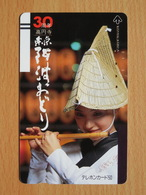 Japon Japan Free Front Bar, Balken Phonecard / 110-9898 / Girl Playing On Flute - Personnages