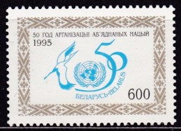 Belarus 1995, 104, 50 Jahre Vereinte Nationen (UNO). MNH ** - Belarus