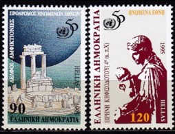 Griechenland, 1995, Michel : 1878+80, 50 Jahre Vereinte Nationen (UNO). MNH ** - Nuevos