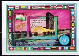 Tadschikistan, 1996,  Michel 87 Block 7, 50 Jahre Vereinte Nationen (UNO). MNH ** - Tadschikistan