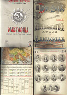 GREEK BOOK - MACEDOINE; Ancien Et Byzantine: J. PETROF De MOSCOU - Livres, BD, Revues