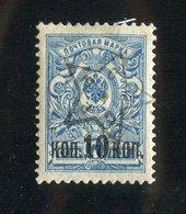 R-28417  Soviet Republic 1923 Sc.2**mnh - Offers Welcome! - République Sociale Fédérative Soviétique