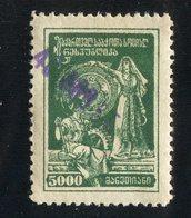 R-28422  Georgia 1923 Zag.32* - Offers Welcome! - Georgia