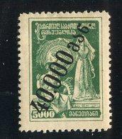 R-28423  Georgia 1923 Zag.37* - Offers Welcome! - Georgia