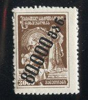 R-28424  Georgia 1923 Zag.38**mnh - Offers Welcome! - Georgia
