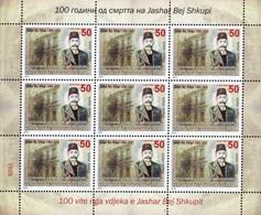 Republic Of North Macedonia/2019/Mini Sheet/The 100th Anniversary Of Jashar Bej Shkupi Death - Mazedonien