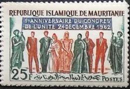 Mauritanie 1962: YT N°Maur_163 , Neuf ** - Mauritanie (1960-...)