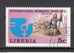 Libéria, Femme, Woman, Sainte-Jeanne D'arc, Militaria, Armure, Joan Of Arc, Année Internationale Des Femmes - Famous Ladies