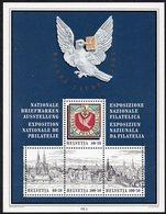 SWITZERLAND, 1995 PHILATELIC EXHIBITION MINISHEET MNH - Unused Stamps